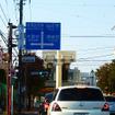 千城台駅周辺はアップダウンの続く道が多くある(11月30日、千葉モノレール実証実験「サイクル&モノレール」)