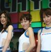 【東京オートサロン06】コンパニオン写真蔵…その52