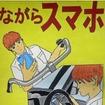 第43回 小・中学生交通安全ポスターコンクール