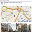 二輪車通行規制区間をGoogleストリートビュー上に表示