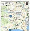 ALKOO・通常地図画面