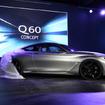 インフィニティ Q60 コンセプト(デトロイトモーターショー15)
