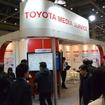トヨタメディアサービス ブース(オートモーティブワールド15)