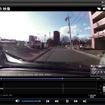 専用ソフトのGDRPCToolで再生。リヤカメラの映像がワイプで入る。