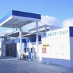 豊田インターチェンジ水素ステーション