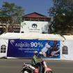 テラモーターズのカンボジア正規代理店1号店