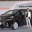 トヨタ アルファード/ヴェルファイア 新型発表