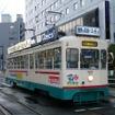 地鉄の市内電車は富山駅乗入れを機に南富山方面と大学前方面を増便。一方で環状線は減便される。