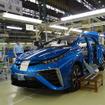 トヨタ元町工場のMIRAI生産ライン