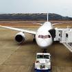 羽田から長崎空港に到着した全日空B787