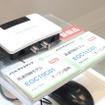 機器設定が自動登録の「EOC10C01」と手動登録の「EOC11C01」の2タイプあり、いずれも親機/子機兼用となっている