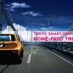 HOME-PATO THE MOVIE より