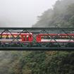 箱根登山鉄道の鉄道線やケーブルカー、箱根海賊船などは平常通り運行している。写真は箱根登山鉄道の鉄道線。