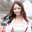 スーパーGT500『MOTUL Circuit Lady』鈴木歩惟・『AUTECH Race Queen』管野麻友