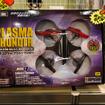 こちらもマルチコプターとして販売されているプラズマサンダー(第54回静岡ホビーショー)