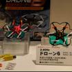 こちらは6月発売予定の小型ドローン6(第54回静岡ホビーショー)