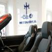 光岡自動車 英国ショールーム
