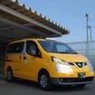 黄色いタクシーの導入は100周年記念事業の一環。車体前面の装飾(銀色の部分)なども再現している。