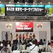13万人を超え過去最高の入場者数を記録した東京モーターサイクルショー2015