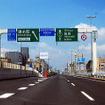首都高速道路(参考画像)