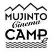 「MUJINTO cinema CAMP2015」ロゴ