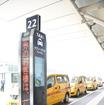 UD/ワゴンタクシー専用レーン運用開始に伴う発車式