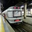 『カシオペア』も北海道新幹線の開業に伴い廃止される。