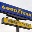 神奈川ジーワイ商会(撮影協力店)