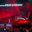 マツダ RX-VISION(東京モーターショー15)
