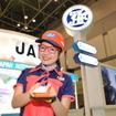JAFブース(東京モーターショー15)