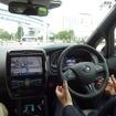 日産の自動運転実験車に公道で試乗