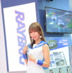 RAYBRIGブースより(東京モーターショー15)