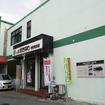 2012年当時の与那原駅舎跡。農協(JAおきなわ与那原支店)の建物として使われていた