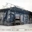 戦後、破壊されたときの与那原駅舎