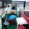 相浦港を発った「フェリーくろしま」。車両積載フロアは貨物用や建設用のトラックで混み合う