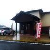 黒島の天然水で淹れたコーヒーが愉しめる「Cafe海咲」