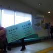 相浦港で往復乗船券を手にし、黒島へ