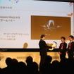 映文連アワード2015表彰式