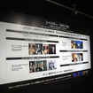 東京・銀座のソニービルで12月13日まで展示されている、ランドローバー『レンジローバー・スポーツ SVR』ボンド映画用特別カスタムモデル。同ビルは、映画『007 スペクター』公開記念イベントを実施中。メイキング映像やボンドガール衣装・パネル展示なども展開している。