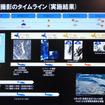 関東・東北豪雨による常総市周辺での撮影タイムライン