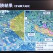 宮城県での湛水状況をデータとして生成