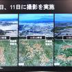 関東・東北豪雨による常総市周辺の撮影ポイント