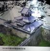 歴史的建造物の3Dモデリングの例