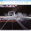 レーザースキャンしたデータに道路のネットワークは手作業で入力する