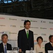 2020年に向けた国産バイオジェット・ディーゼル燃料の実用化計画」株式会社ユーグレナ・代表取締役社長・出雲 充氏