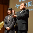 実行委員会特別賞を受賞したヤナセ、井出健義社長(日本カーオブザイヤー15)