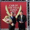 実行委員会特別賞を受賞したヤナセ、井出健義社長(右)