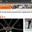 VW グループが傘下のベントレー か ランボルギーニ を売却する可能性を伝えた『ロイター』