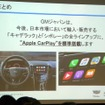 「Apple CarPlay」を標準搭載の説明