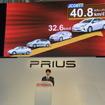 トヨタ自動車 新型プリウス 発表会